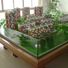 泗洪模型公司泗洪沙盘模型公司泗洪建筑模型公司泗洪沙盘模型制作