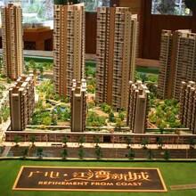 新沂模型公司新沂沙盘模型公司新沂建筑模型公司