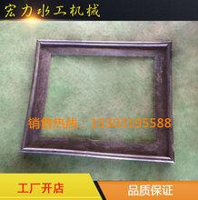四边框式橡胶止水闸门水封系列产品厂家直销图片