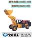 30礦用鏟車型號中首重工礦山機械廠家直銷價格L