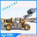 安全礦用鏟車玉柴動力礦用鏟車隧道鏟車不熄火油耗低L