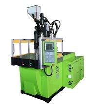 汽车拉索注塑机V4-7T-55T小射出量速度快高效率注塑机图片