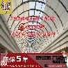 北京电动天棚帘厂家定做东城阳光房遮阳隔热天棚帘定制安装