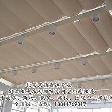 北京定制阳光房折叠式蜂巢帘酒店采光顶卷轴式电动天棚帘安装维修厂家图片