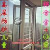 北京换纱窗