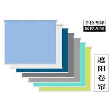 北京定做喷绘窗帘定做印字窗帘定做LOGO喷绘喷画广告卷帘定制