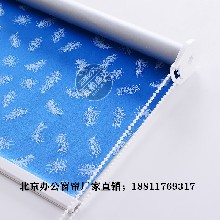 北京朝阳办公窗帘厂家供应遮光窗帘订做会议室单位电动喷绘卷帘