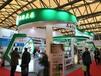2020深圳生態農業展暨食品博覽會