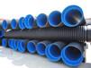 长期供应统塑HDPE双壁波纹管特价批发