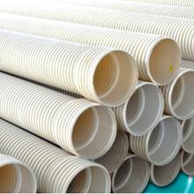 低价出售波纹管统塑PVC波纹管市政排污管大量批发