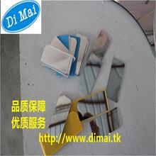 北京迪迈3D立体镜面蝴蝶丝印厂家