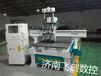 多功能板式家具开料机数控密度板裁板加工机器