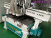 数控三工序简易自动木工开料机数控密度板开料机