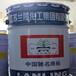 蘭陵牌J53-13氯化橡膠云鐵防銹漆船舶是有化工程防腐涂料