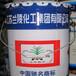 江蘇蘭陵牌無機富鋅底漆鋼結構橋梁煙囪油罐防腐防銹涂料