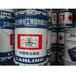 蘭陵牌醇酸調和漆工程機械塔吊腳手架醇酸調合漆