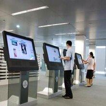 青島索拓多媒體觸控一體機的教學功能作用介紹