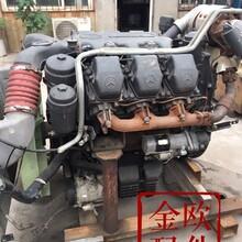 二手奔驰泵车OM501LA发动机