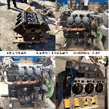 奔驰泵车4141配件分电器配件图片