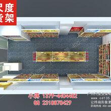 母婴货架安装,母婴店货架,广州母婴货架厂