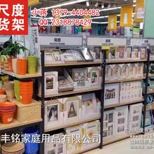 母婴店货架,母婴店装修,母婴店用品批发