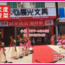 北京母婴店货架,超市货架服务周到