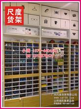 北京母婴店货架,超市货架价格实惠