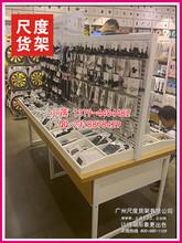 广州母婴店,母婴坊货架,名创货架,货架质量怎么样