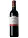 廣州供應批發法國拉菲紅酒傳說波爾多紅葡萄酒