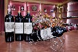 法國進口紅酒批發加盟