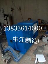 太湖县中江小型新能源燃烧机厂家生物质燃烧机