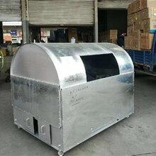河北廊坊泡沫化坨機,液化氣泡沫化坨機熱熔機,泡沫冷壓機,圖片