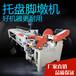 腳墩機全自動木托盤腳墩機刨花鋸末模板腳墩切墩機木墩打釘機