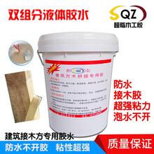 木工胶建筑接木胶强力胶工地接木方专用胶水防水防冻接木胶图片