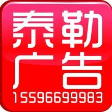 西北logo设计应用丨西安广告设计公司丨泰勒VI设计应用