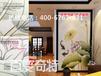 供应吉林瓷砖玻璃彩雕机创业项目厂家直销