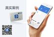 洛阳pos机代理河南pos机代理洛阳手机pos机代理河南pos机代理河南手机刷卡器代理杉德支付0.51+1秒到日结招商加盟性价比最高
