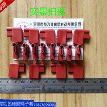 厂家直销187旗型硅胶端子护套接线端子套