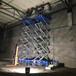 16米升降机16米升降平台咸阳市电动液压升降作业平台制造