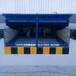 8吨登车桥8吨固定登车桥清镇市液压装卸调节板报价