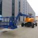 20米升降机20米升降平台液压登高车制造升降台供应