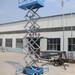 18米升降机18米升降平台高空车升降梯制造