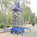 18米升降机18米升降平台高空车液压登高车制造