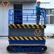 履带式升降平台履带式升降机高空作业车厂家
