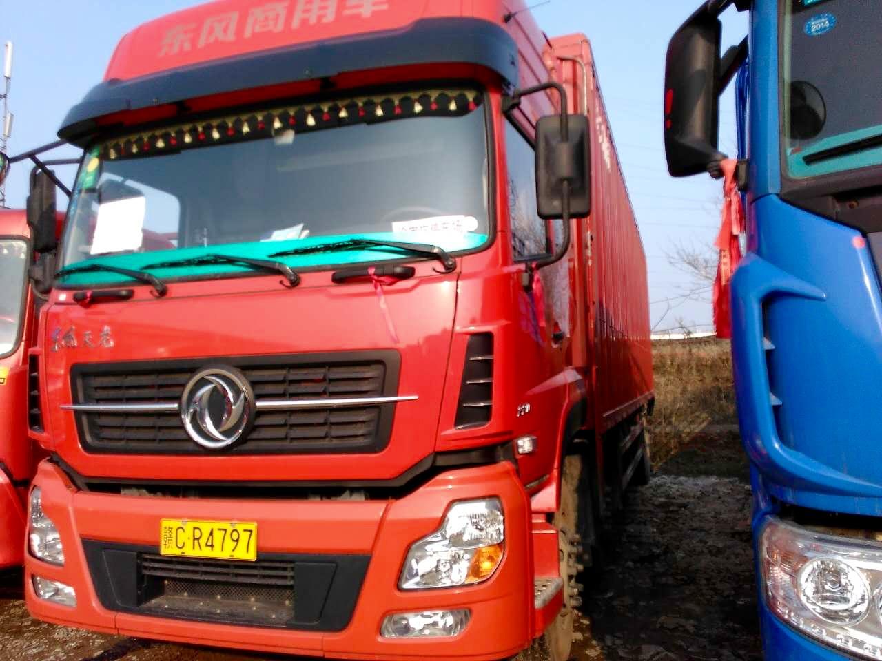 九米六货车国四厢车出售全国各地可按揭图片