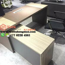 天津办公桌图片办公桌价格办公桌尺寸图片