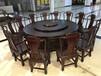 天津中式老榆木餐桌椅老榆木自動轉盤餐桌