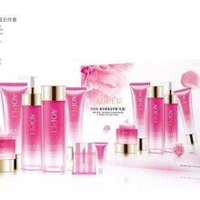 新品欧佩护肤系列粉玫瑰美白保湿五件?#23039;?#20214;套三件套二件套
