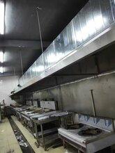 厚街餐廳廚房排油煙工程,油煙異味粉塵凈化找旭恒專業通風工程公司