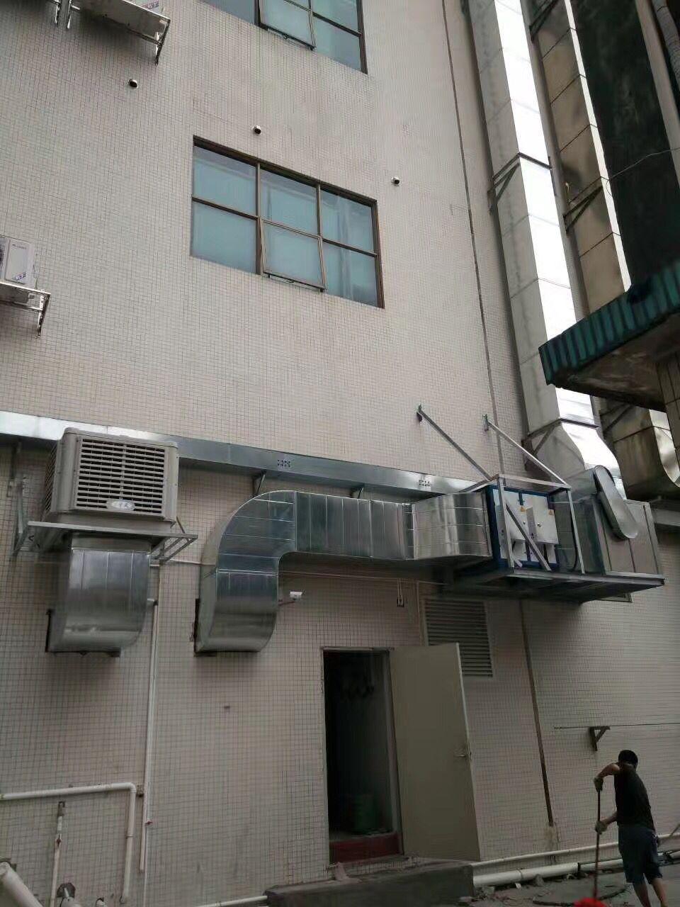 东城餐厅厨房油烟净化器,排烟风机,旭永烟罩工程专业设计安装公司